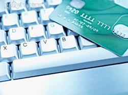 clavier carte bancaire